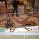 자전거박물관 주말 …