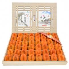 상주곶감 오동선물세트